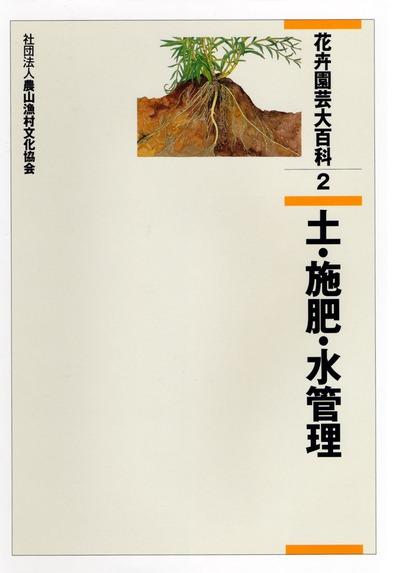 http://shop.ruralnet.or.jp/upload/photo/l/4540012029.jpg