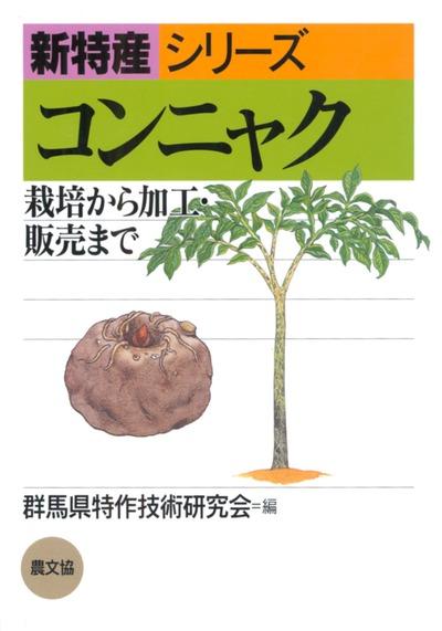 新特産シリーズ 日本ミツバチ  日本 …