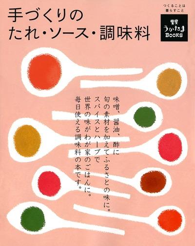 vol.20 表紙